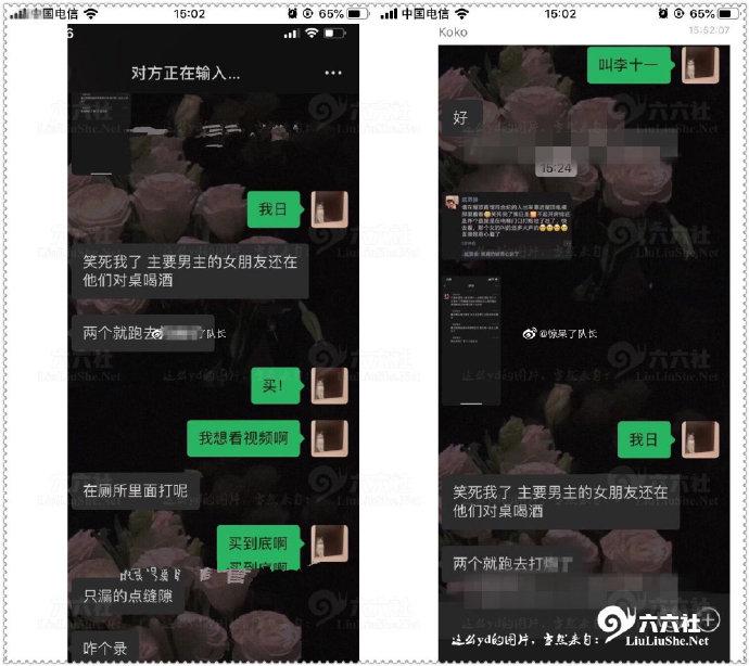 日刊:昆明正义坊屋顶酒吧视频火了 对昆明正义坊的瓜你怎么看? liuliushe.net六六社 第3张