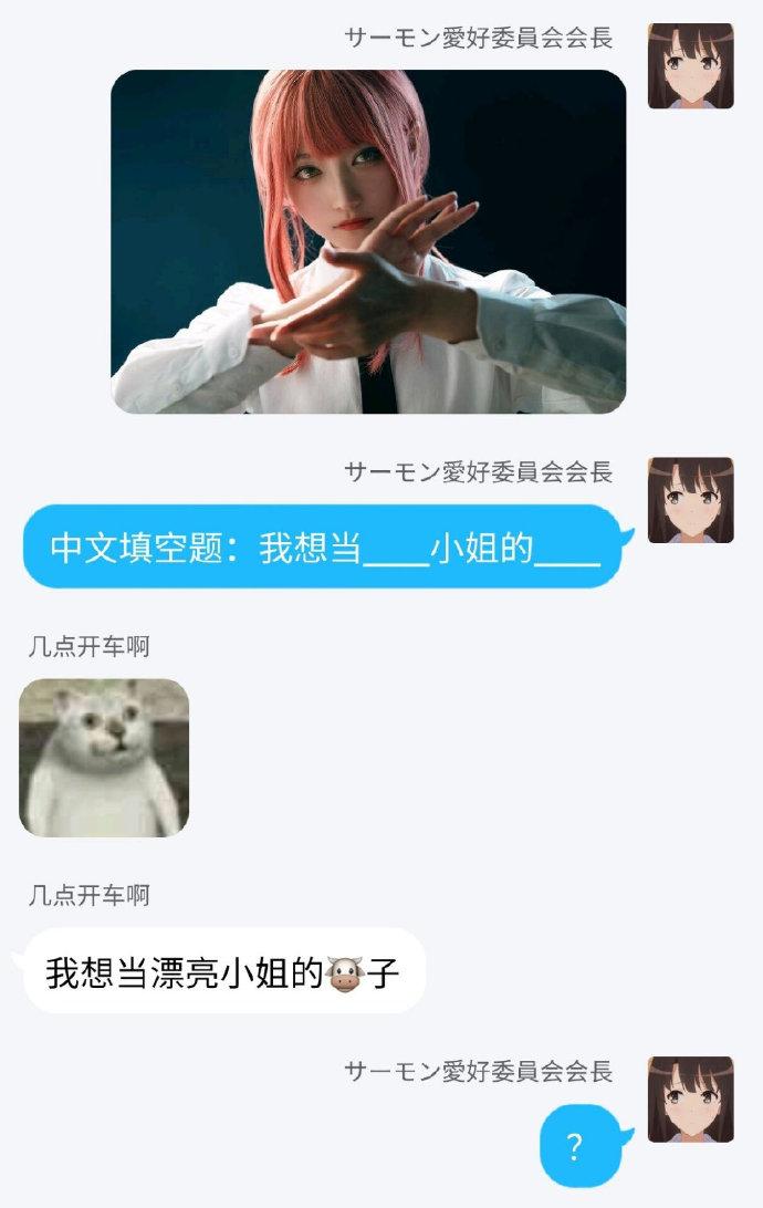 预览图人间瓜田 NO.002:小鹿乱撞24