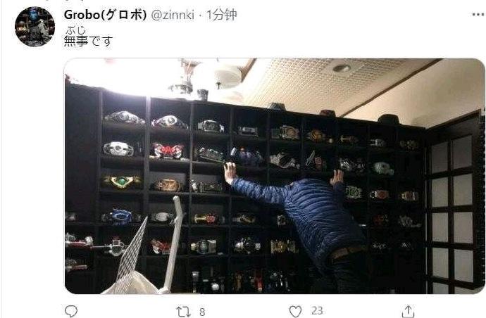 日刊:郑爽事件牵连多名网红明星 是怎么回事? liuliushe.net六六社 第15张