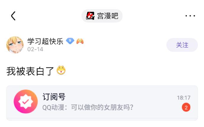 日刊:郑爽事件牵连多名网红明星 是怎么回事? liuliushe.net六六社 第5张