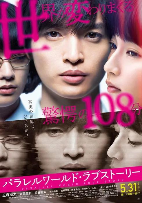 东野圭吾四大最好看的电影及小说推荐 看电影 第3张