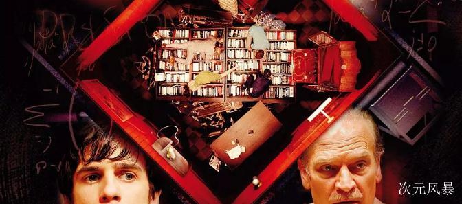 《极限空间》悬疑惊悚加烧脑,这才是密室逃生片!