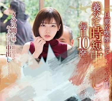 深田咏美作品除了MIAA-037外,还有那些好看的?