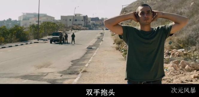 《奥玛》智者搭桥,愚者筑墙,一部翻墙的电影!