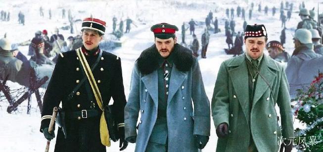 《圣诞快乐》电影里的事,就发生在104年前的今天!