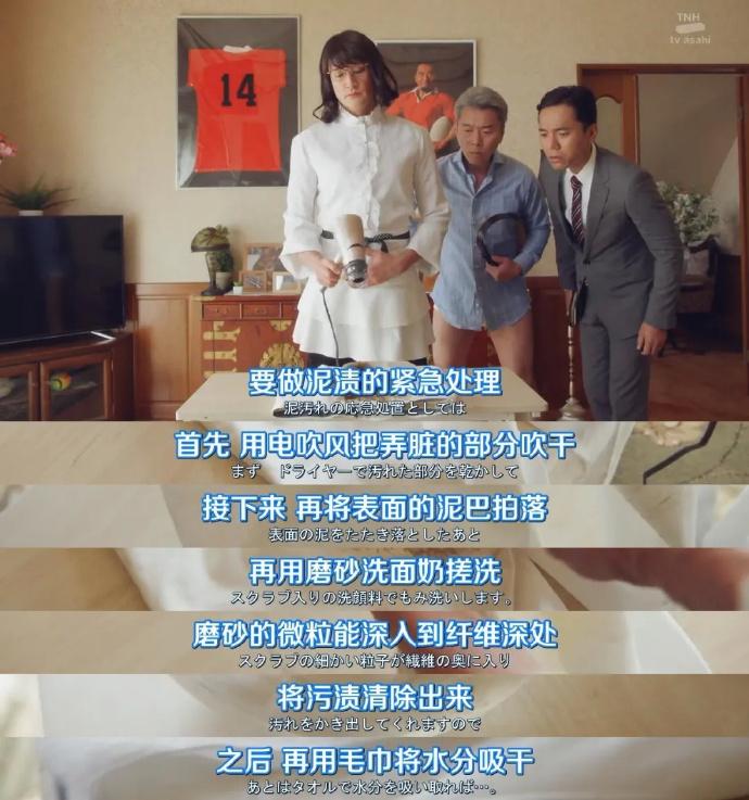 豆瓣8.1《家政夫三田园》一口气刷连四季!