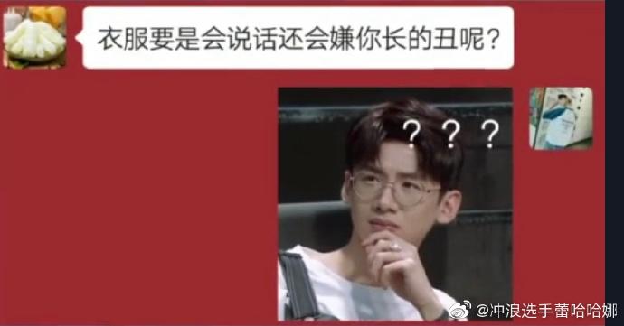 """2020福利汇总第29期:""""宸荨樱桃48分钟视频""""是什么梗? liuliushe.net六六社 第16张"""