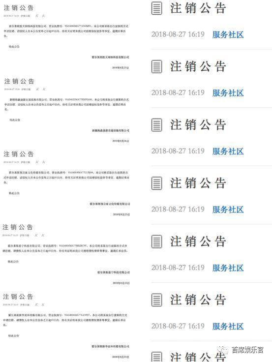 """""""第一避税洼地""""霍尔果斯终成""""坑"""",影视大咖探索""""合法避税""""新出路"""