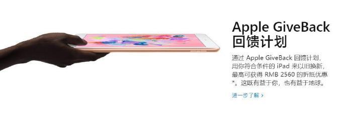 苹果发布会回顾:该来的全都来了,该有的全都有了