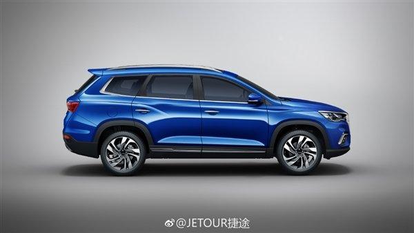 捷途将推中大型SUV X90:主打性价比 尺寸动力同级占优