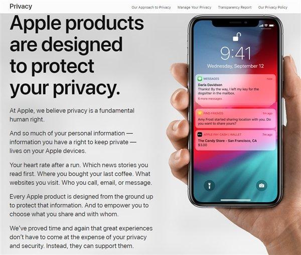 """首度现身CES场外 苹果拉斯维加斯竖起巨幅""""隐私""""广告"""