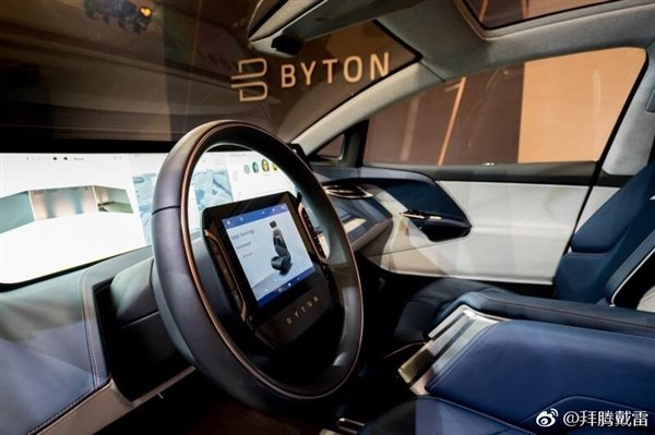 拜腾CES展公布更多量产车细节:48英寸中控屏确定保留