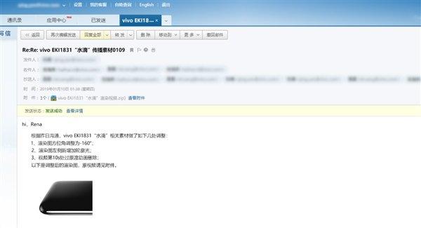"""新一代vivo APEX曝光:代号""""水滴"""""""