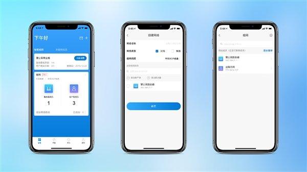 蒲公英异地组网App 2.2发布:全面提升运维效率