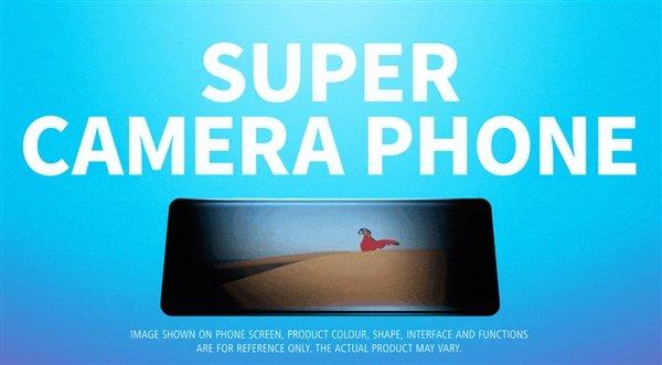 重写规则!华为自曝P30系列官方照:号称超级拍照手机