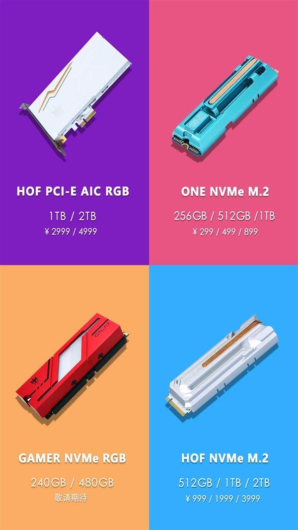 影驰SSD新品四连发:纯白信仰 顶级主控狂飙3.4GB/s