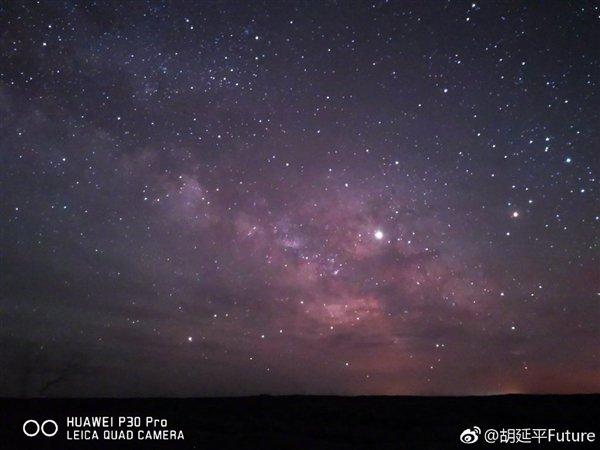 华为P30 Pro真的能拍银河吗?摄影师用一组实拍给出答案