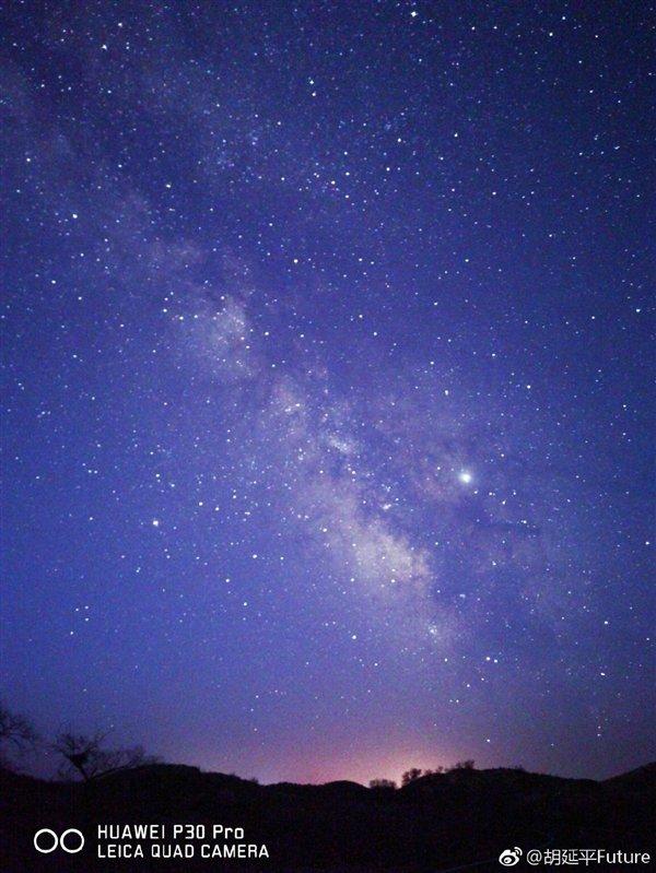 华为P30 Pro真的能拍银河吗?摄影师用九张实拍给出答案