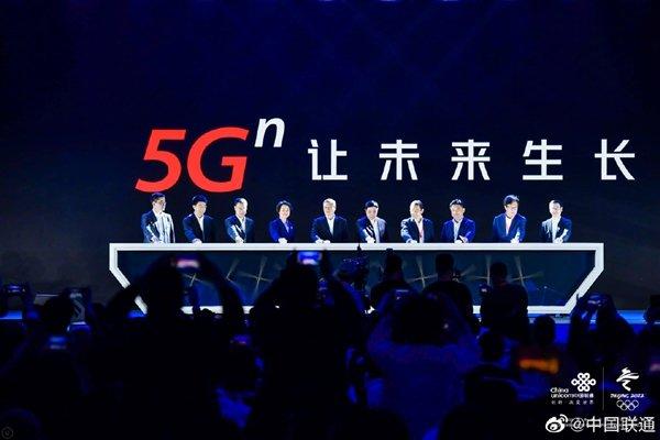 抢先移动电信!中国联通5G品牌标识正式发布
