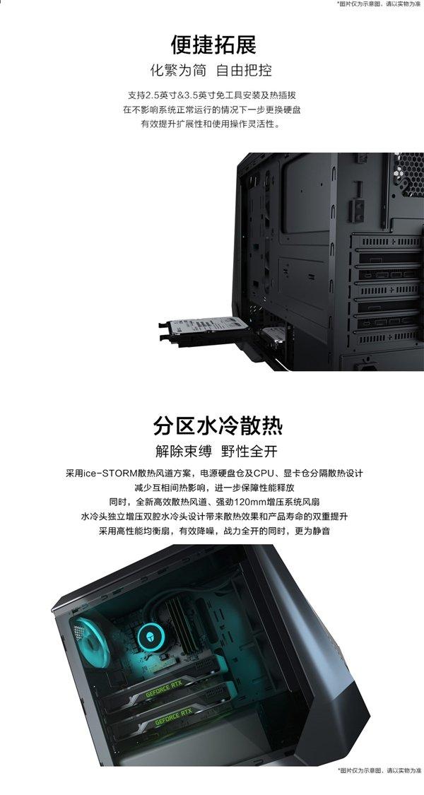 雷神发布911黑武士Ⅱ台式电脑:9代酷睿和图灵显卡加持