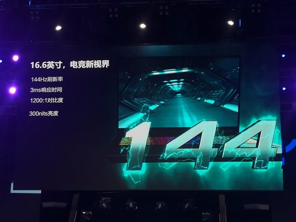 全球首款16.6寸!雷神发布五代新911游戏本:联手京东/京东方
