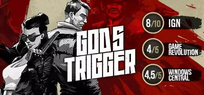 为了拯救世界而从地狱杀往天堂 —— 《神之扳机》