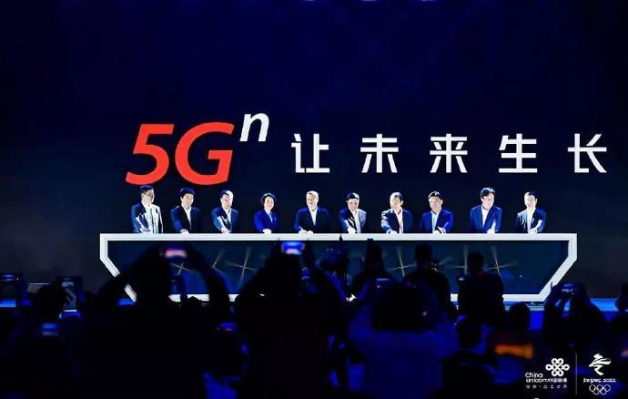 5G 正式上路,商用就在眼前