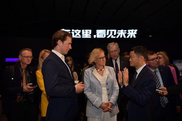 """奥地利""""85后""""总理造访阿里 还帮马云带来了一位35年前的朋友"""