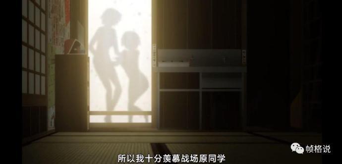 动画中的剧情催化剂——泡澡的艺术