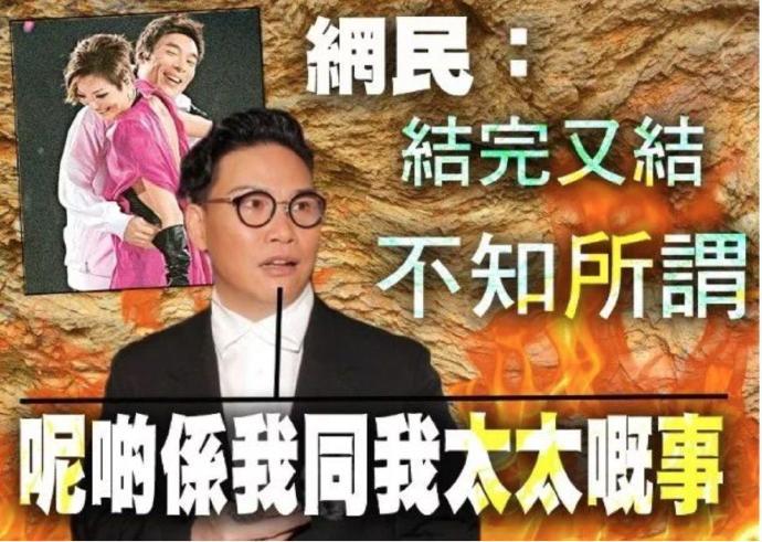 苏永康:苦情出火花,最后难逃渣