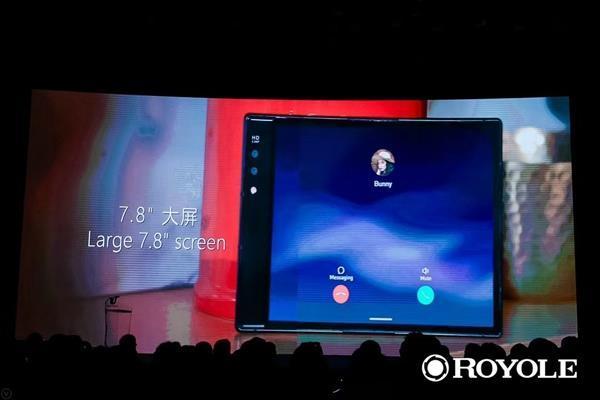 真全球首款折叠屏手机:柔宇柔派终于开卖