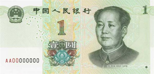 中国人民银行:8月30日起发行2019年版第五套人民币