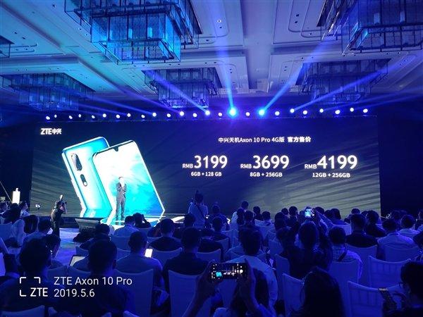 20个月不卡!中兴天机Axon 10 Pro中国发布:骁龙855亲民价