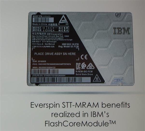第二代STT-MRAM自旋磁阻内存试产:不怕掉电 有望变革SSD