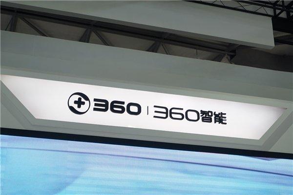 360安全云盘:已全面支持国产操作系统及国产CPU