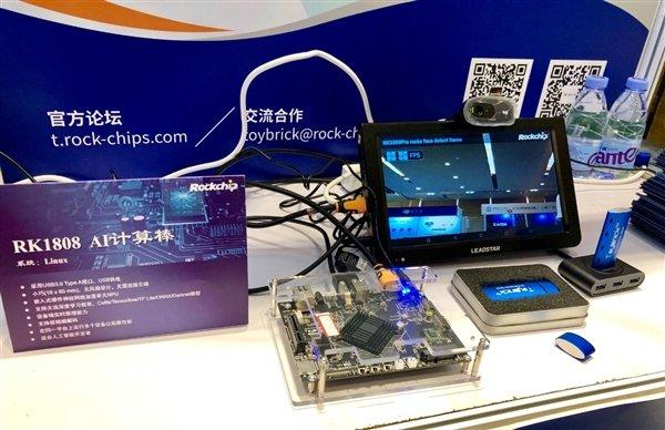 瑞芯微AI计算棒开售:U盘大小、自家NPU处理器