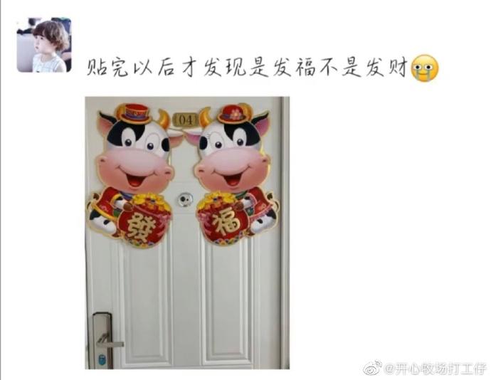 日刊:郑爽事件牵连多名网红明星 是怎么回事? liuliushe.net六六社 第12张
