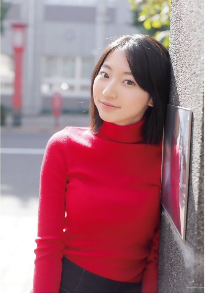 少年Magazine 武田玲奈