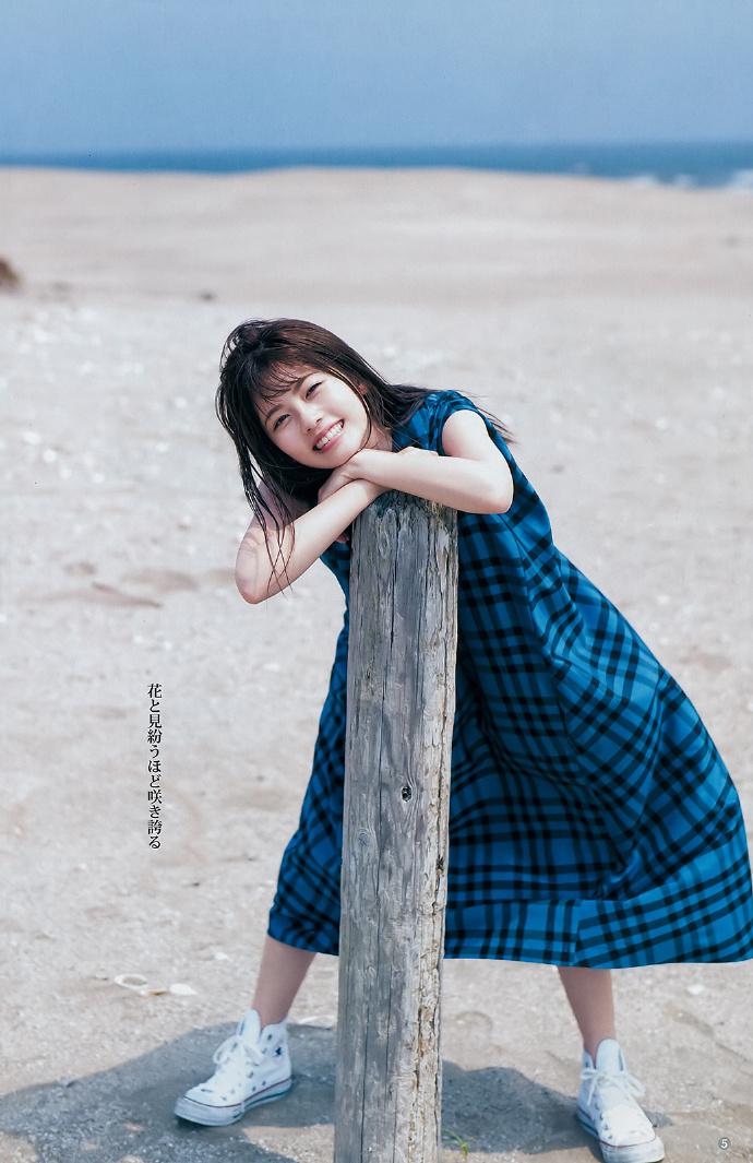 斋藤飞鸟 X 小芝风花