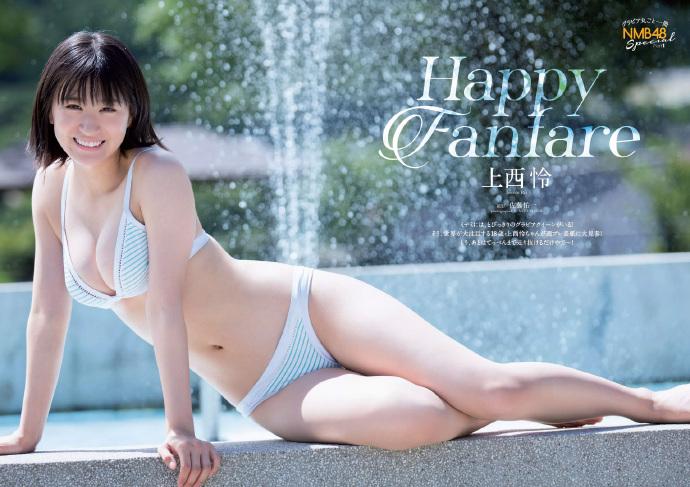 Weekly Playboy 2019年第三十六期