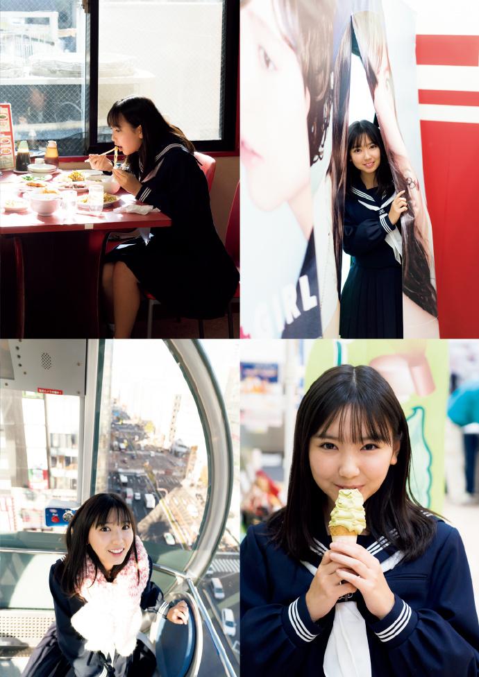 泽口爱华1st写真集006