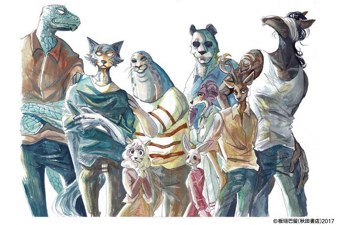 动物狂想曲 BEASTARS