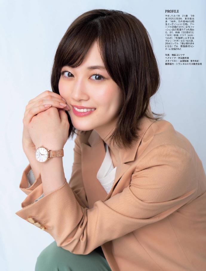 enako 藤乃あおい 山下美月-Flash 2021年6月1日刊  高清套图 第53张