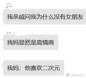 """日刊第147期:YY""""国民初恋涵""""引起热议,这瓜你怎么看? liuliushe.net六六社 第9张"""