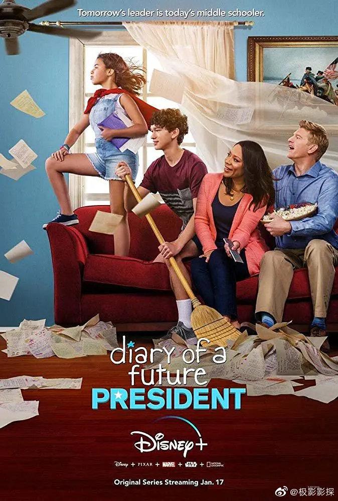 未来总统日记第一季全集 2020.HD720P 迅雷下载