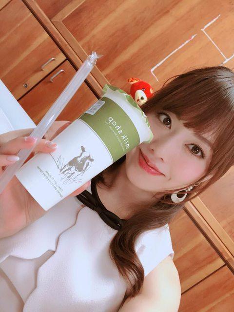 MXGS-1090吉沢明歩