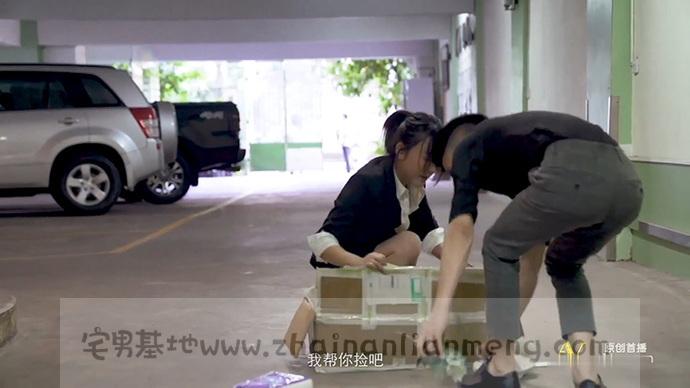 麻豆传媒映画[白领邻居的魅惑],巧遇妹纸邻居王茜