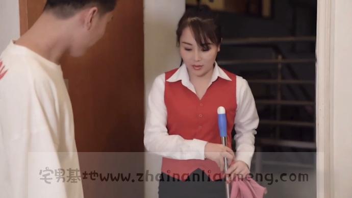[MD0043-强上保洁员],麻豆传媒映画李幕儿给客户最好的服务