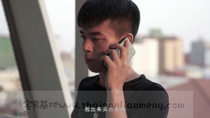 【MD0053羞射的第一次】,麻豆传媒映画赵颖儿强上雏男同事