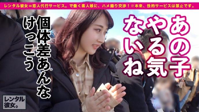 【300MIUM-593】21岁的つぐみん久美来到面包店帮忙